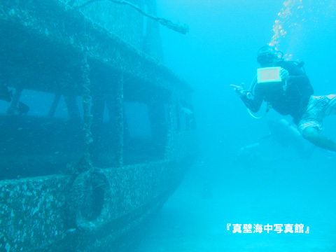 02-1★沈船02