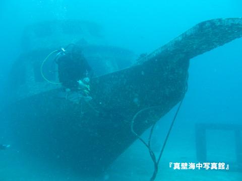 02-2★沈船03