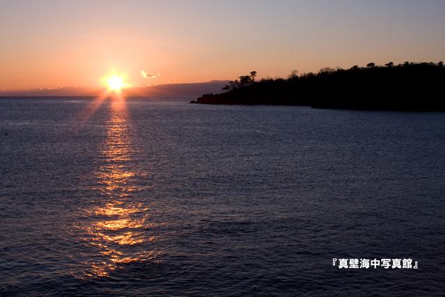 05-1★朝日101228_02