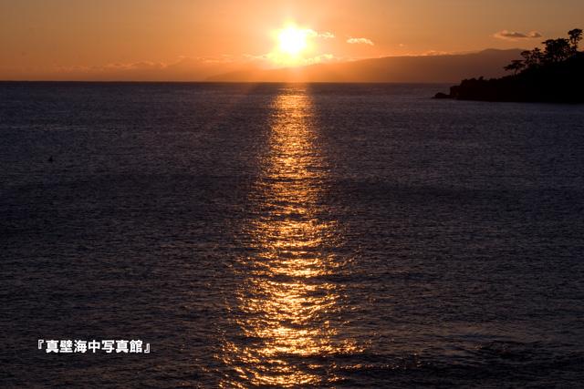 05-2★朝日101228_19
