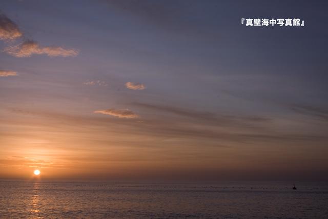 08-2★朝日と船
