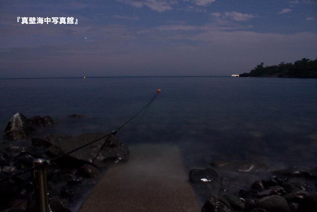 02-1夜の海01
