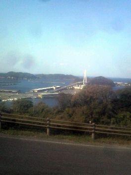 税金の無駄遣い橋w