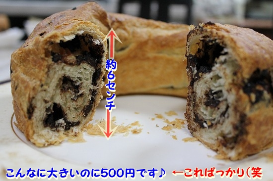 ドーナツ♪ (4)
