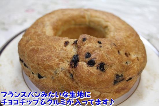 ドーナツ♪ (3)