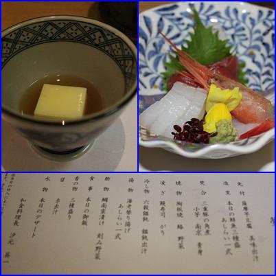 晩御飯♪  (2)