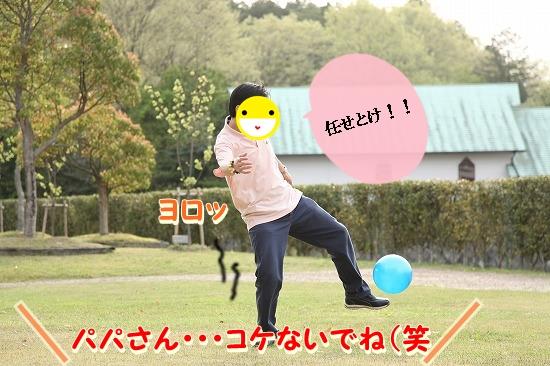 ボール♪ (2)