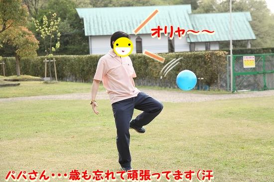ボール♪ (1)