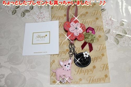 結婚記念日 ♪ (11)