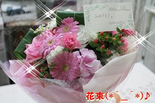 結婚記念日 ♪ (8)