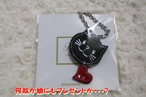 結婚記念日 ♪ (13)