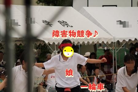 運動会♪ (9)
