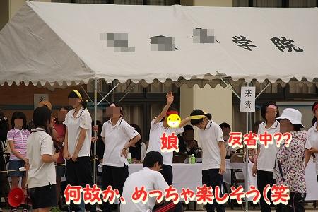 運動会♪ (8)