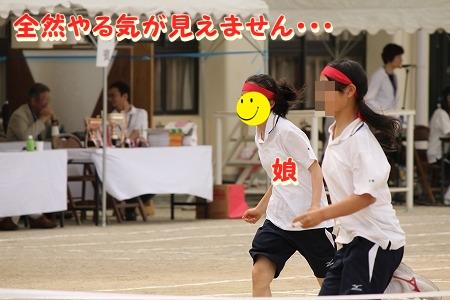 運動会♪ (7)