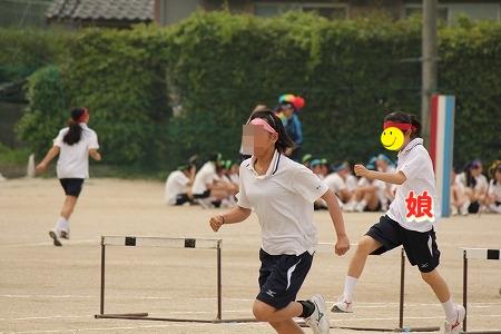 運動会♪ (5)