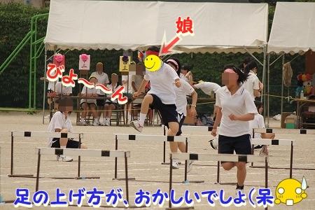運動会♪ (4)
