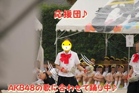 運動会♪ (13)
