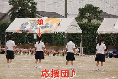 運動会♪ (12)