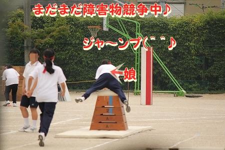 運動会♪ (11)