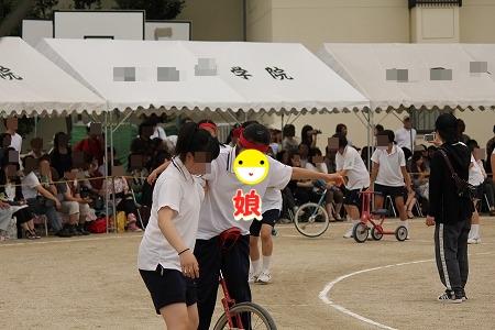 運動会♪ (10)