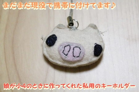 プレゼント♪ (2)