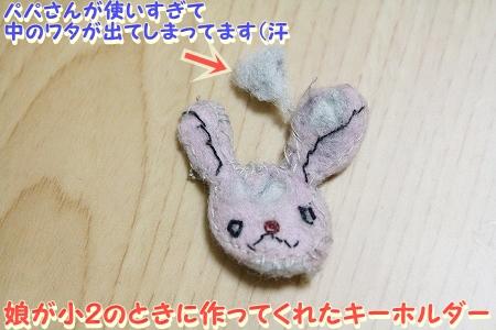 プレゼント♪ (3)