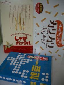 2010,4 blog2