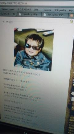 moblog_f93475fe.jpg