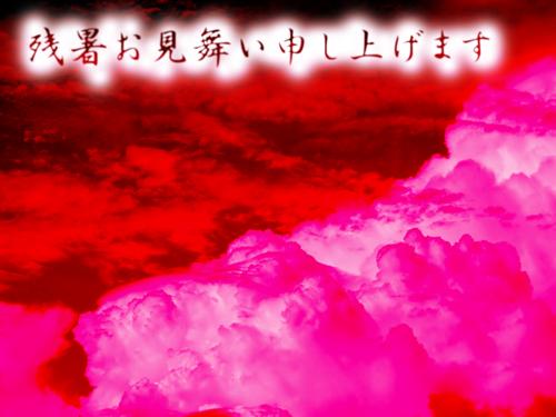 zansyo.jpg