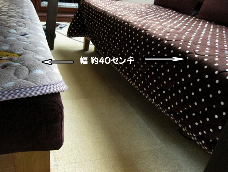 20120320-008.jpg