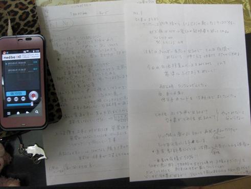 20120331-028.jpg