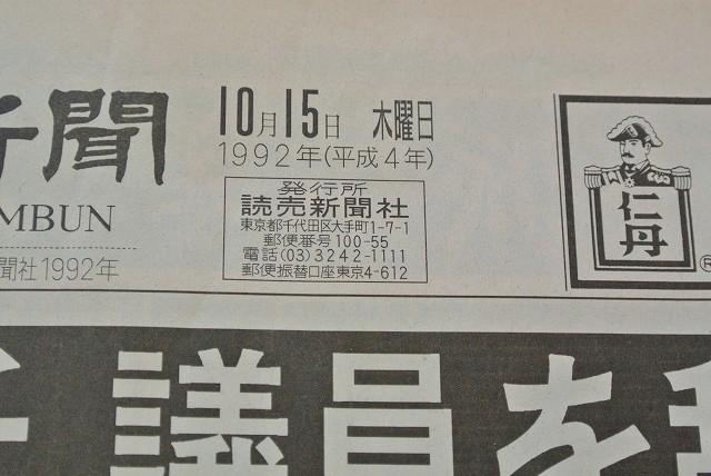 20121015-012n.jpg