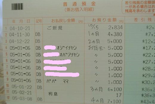 20121015-014.jpg