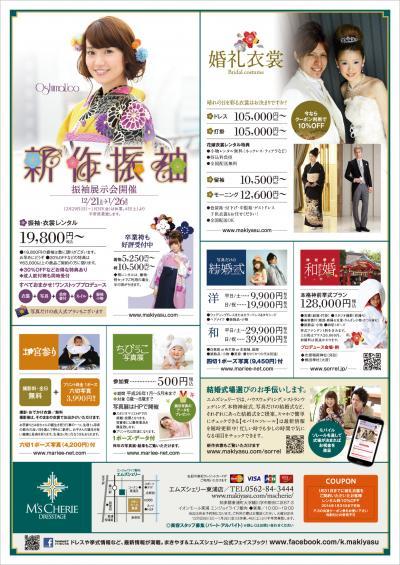繧ケ繝・ャ繝輔z譛€邨・jpg_convert_20131218195454