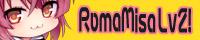 roma2-bana3.jpg