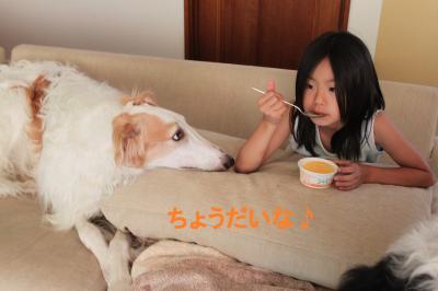 縺ゅ>縺兩convert_20100729192244