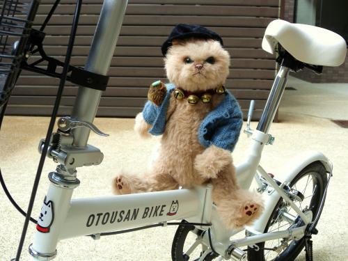 otousan bike