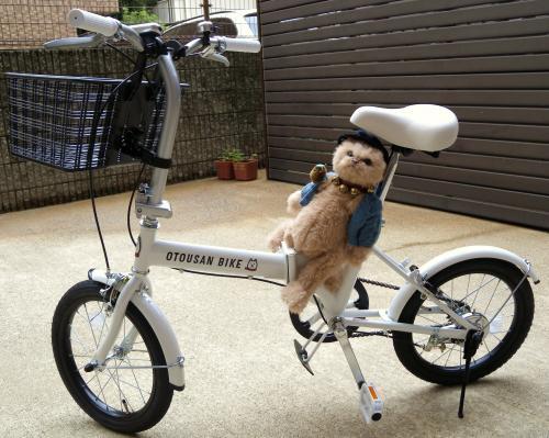 otousanbike ☆