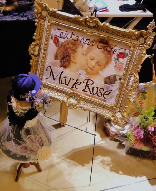 marie rose ★★