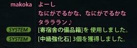 2013_01_23_0005.jpg