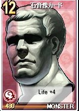 石膏像カード