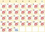 ログインカレンダー