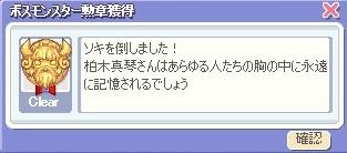 83L1.jpg