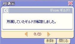 83M838B83h89F08EU.jpg
