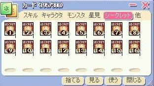 83R839383v81I.jpg