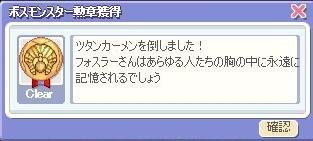 83c835E839381A8E828Eq.jpg