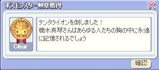 83e8393835E81A8CCF.jpg