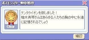 83e8393835E838983C83I8393.jpg
