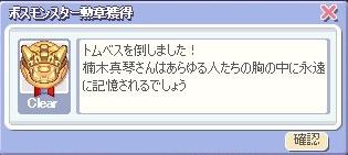 83g838083x83X81A8CCF.jpg