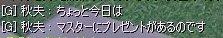 83t83j95v83v838C.jpg